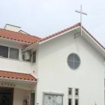 広島平和教会