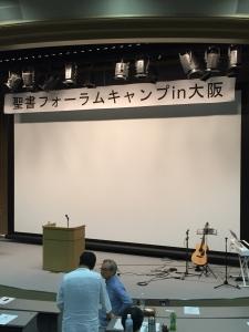 いよいよ、関西初フォーラムキャンプの始まりです!